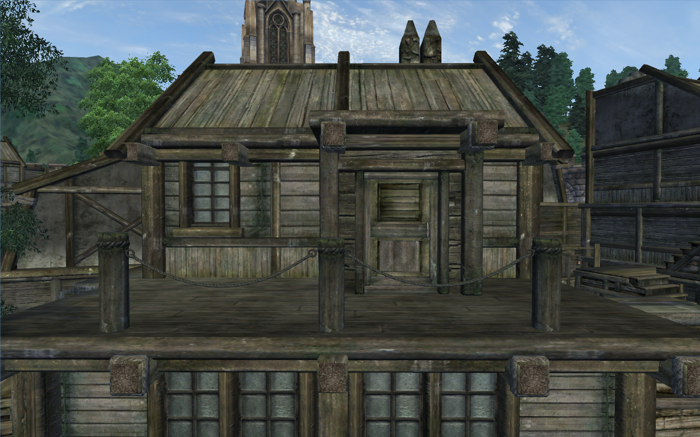Дом Андрагил