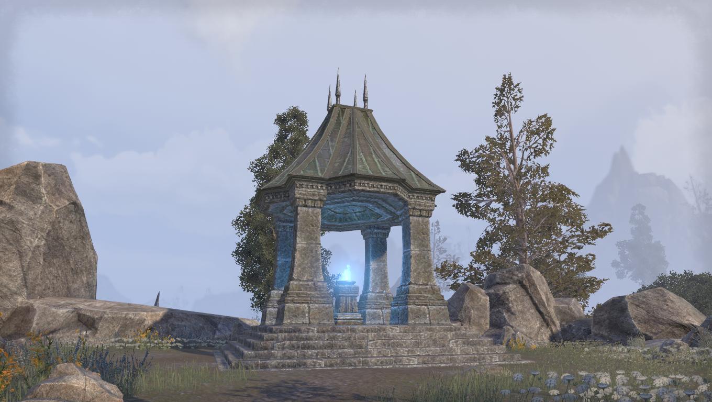 Дорожное святилище Горной высоты