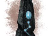 Камни Мундуса
