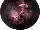 Сигильский камень