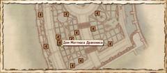 Дом Маттиаса Дракониса. Карта.png
