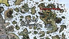Залив Зафирбель