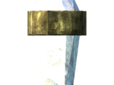 Камень-резонатор Кагрумеза