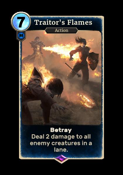 Пламя предателя