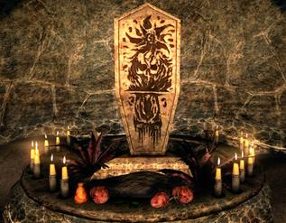Святилище Ауры Dragonborn