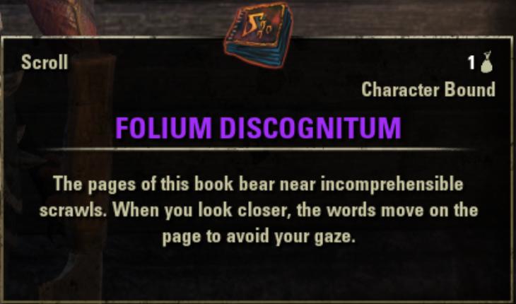 Folium Discognitum