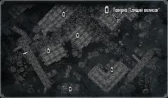 Спящий великан карта.png