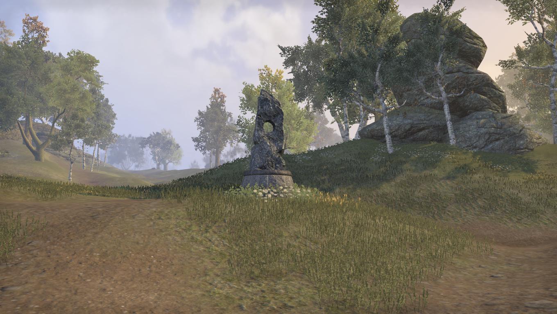 Камень Атронаха (Сиродил)