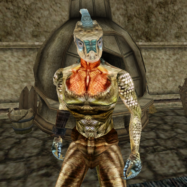 Утадик (Morrowind)