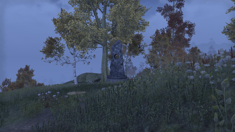 Камень Вора (Сиродил)