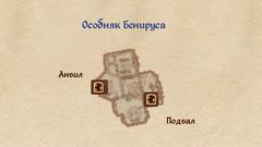 Особняк Бенируса (План 1).png