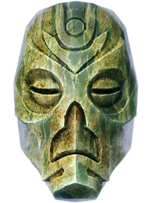 Отар (маска)
