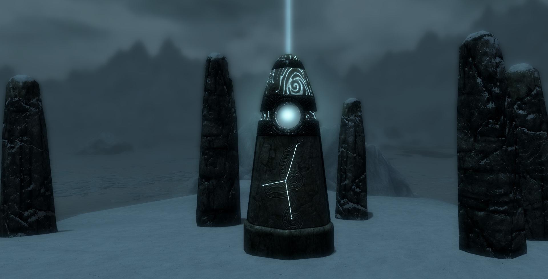 Камень Змея (Skyrim)