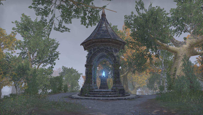 Дорожное святилище Вещего древа