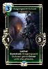 Dragonguard Outcast