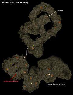 Яичная шахта Ашиману. План.jpg