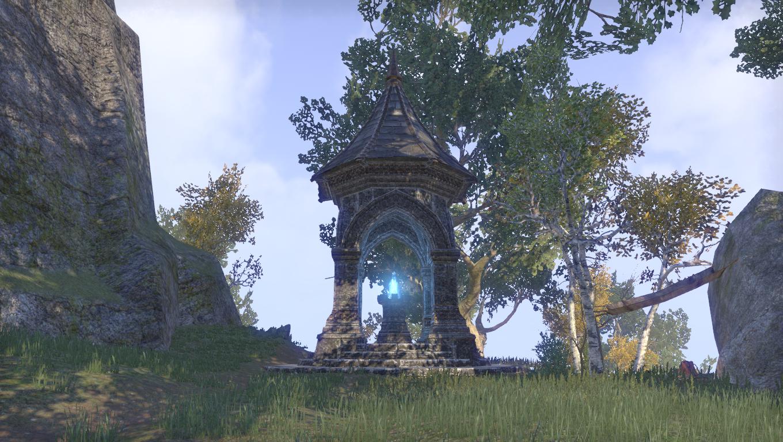Дорожное святилище Мрачного поля