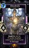 Almalexia (Legends card)