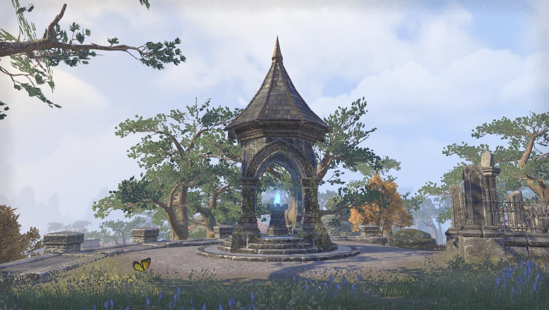 Дорожное святилище Ветровой крепости