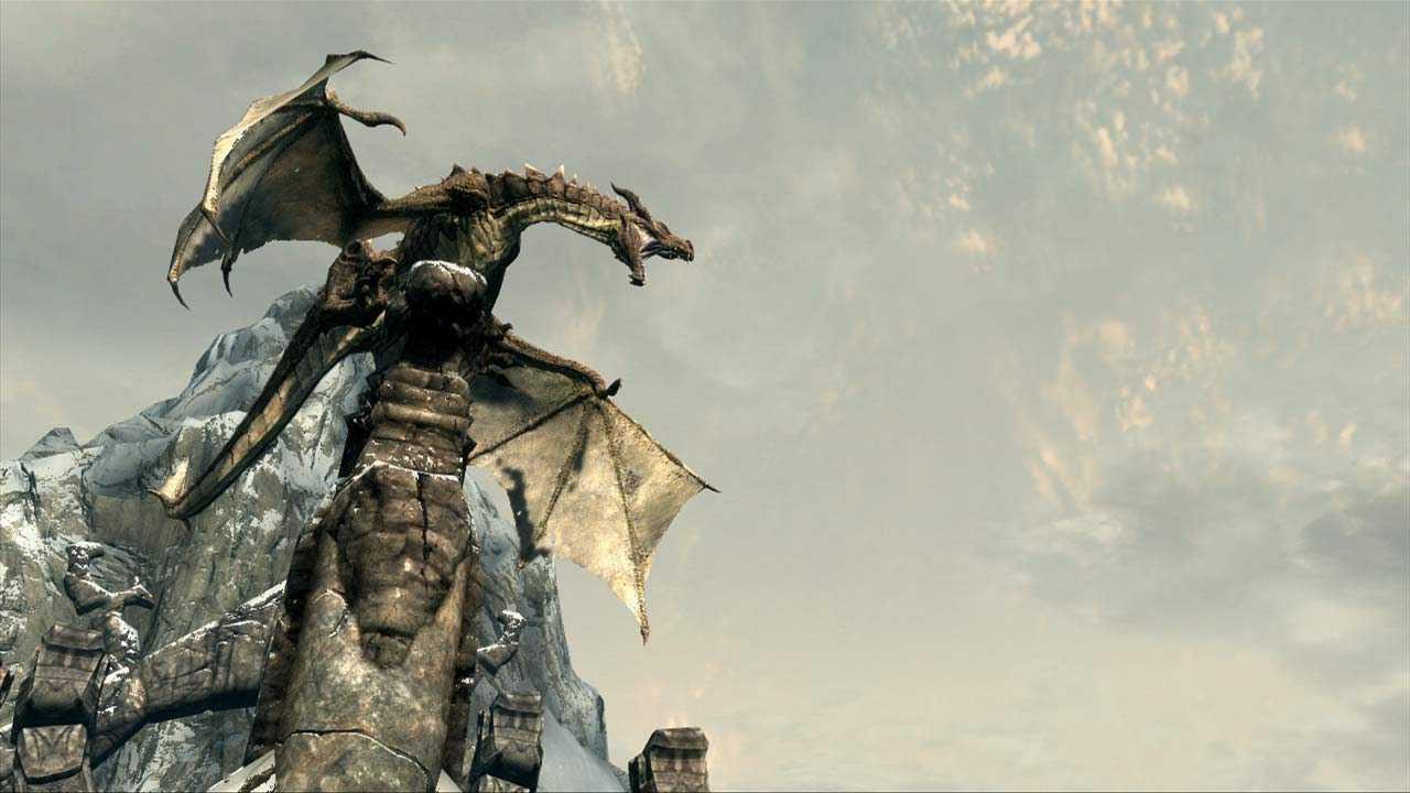 Вознаграждение за дракона