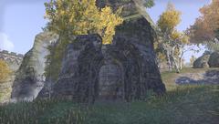 Башня Илессан.png