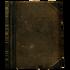Книга (Skyrim) 1