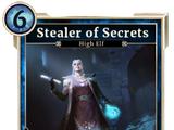 Похитительница тайн