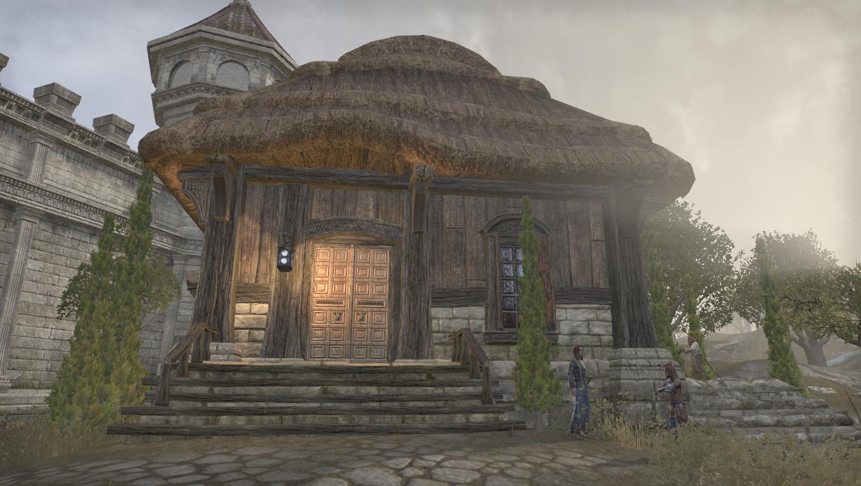 Дом Нархага