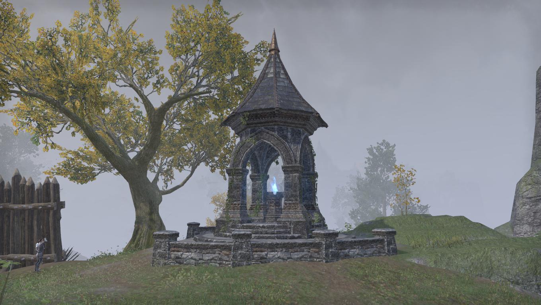 Дорожное святилище оплота Львиной гвардии
