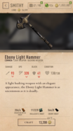 Ebony Light Hammer