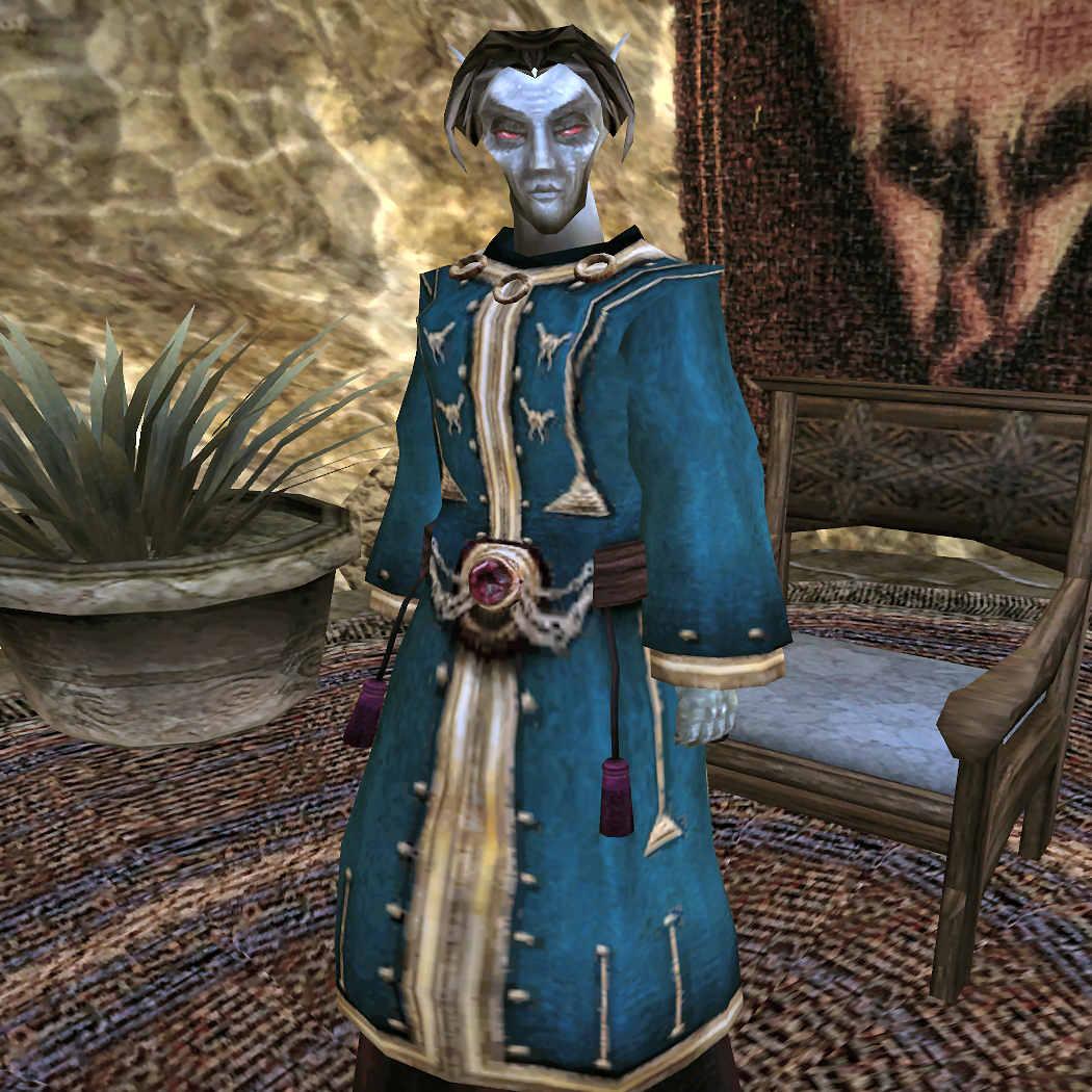 Арион (Morrowind)