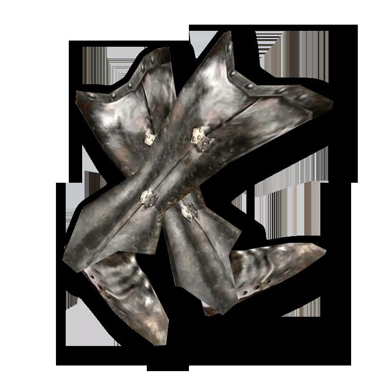 Стальные ботинки (Morrowind)