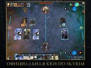 Промо Legends 2