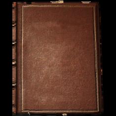 Книга Skyrim 6.png