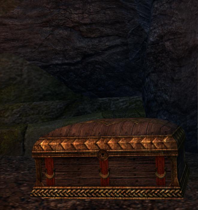 Бездомное сокровище