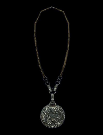 Shahvee's Amulet