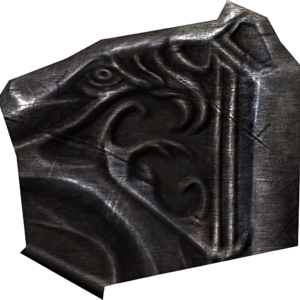Fragment of Wuuthrad 6.png