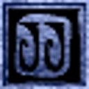 Elfborn (Morrowind)