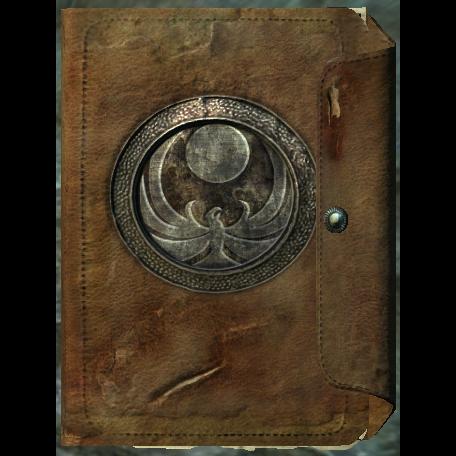 Дневник Галла