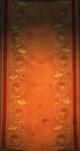 Герб Мании.png