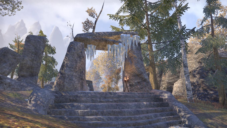 Мёрзлые руины