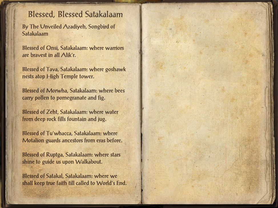 Blessed, Blessed Satakalaam