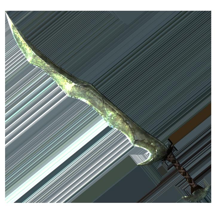 Орочий меч