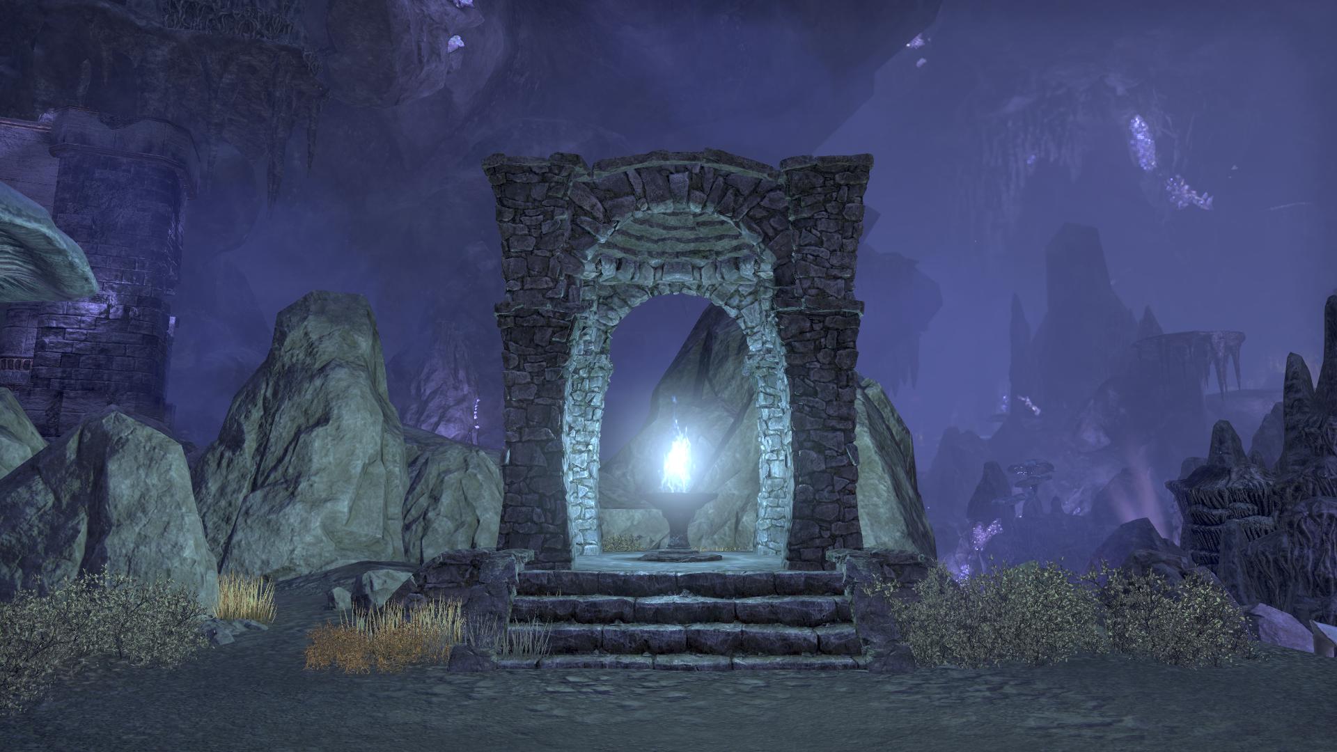 Дорожное святилище грота Тёмной Луны