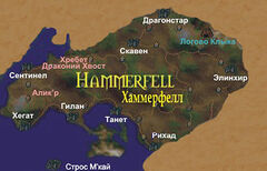 Hammerfell map.jpg