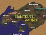 Хаммерфелл