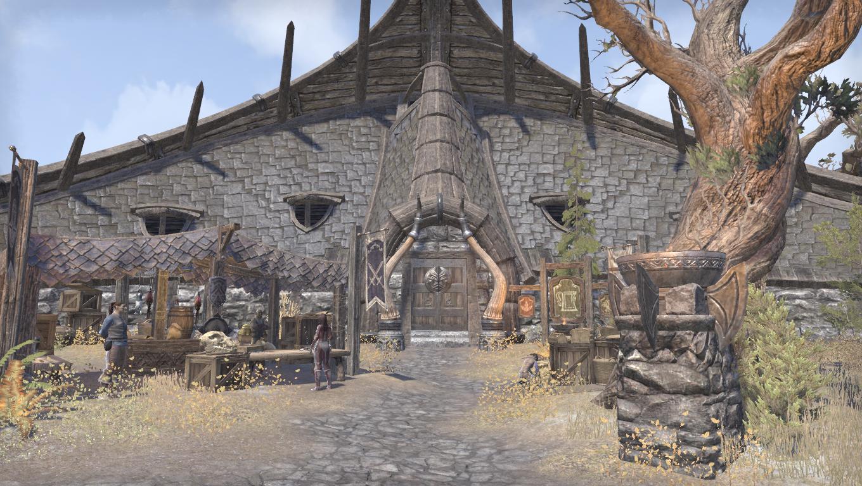 Длинный дом клана