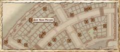 Дом Ирен Метрик. Карта.png