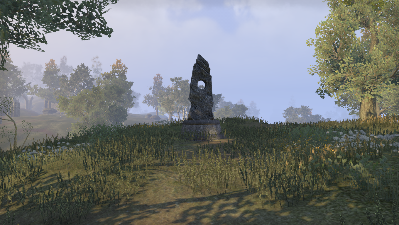 Камень Ученика (Сиродил)