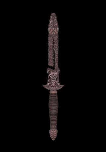 Dagger of Discipline